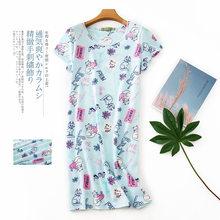 Лидер продаж, Милая Сексуальная женская ночная рубашка с мультяшным рисунком, летняя Хлопковая пижама с коротким рукавом, женская ночная ру...(Китай)