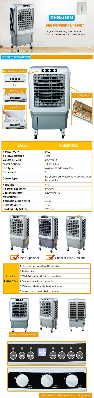 Portabel Listrik Irak Evaporative Air Air Cooler dengan 5000m3/H Aliran Udara dan Remote Control