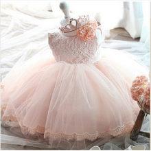 Платье для девочек 2020, Формальные Детские Свадебные платья для девочек, одежда, вечерние платья принцессы, платье-пачка для крещения 5 6 7 лет(China)
