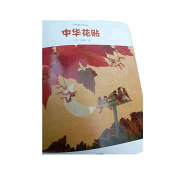 Mass custom a4 paper full offset coloring printing supplier