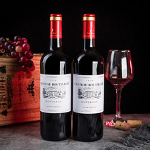 Wine Bordeaux Hight Quality Red  Dry Wines  Made in  France