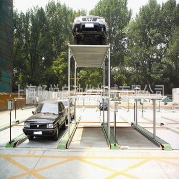 Trade assurance automatic parking management system