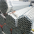 Factory sale 2mm thickness pre galvanized round pipe scaffolding pipe