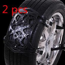 Универсальные зимние шины для колес аварийная противоскользящая цепь для автомобиля внедорожника противоскользящие аксессуары для вожде...(Китай)