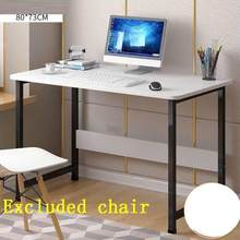 Wb #3421 черно-белый тон компьютера домашней игровой поворотный эргономичный стул, офисное кресло игры(Китай)
