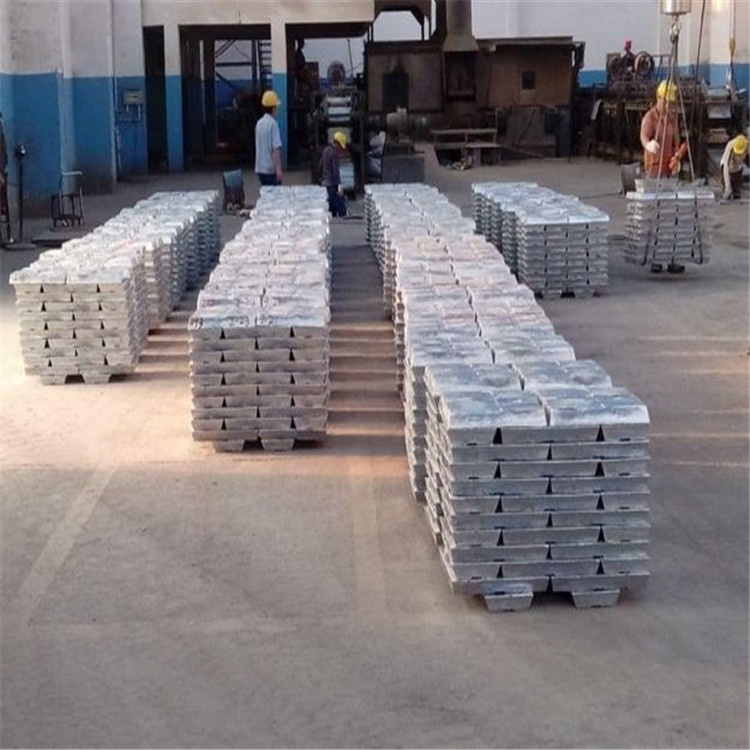 Primary 99.99% Aluminum Ingot Best Price wholesale aluminium ingots 99.7%A7