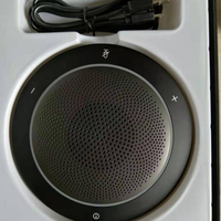 Kaysuda SP200U wired communication speakerphone style for skype for computer