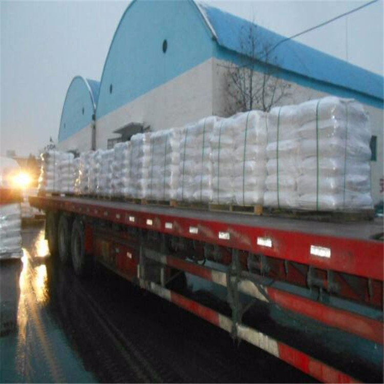 Factory supply high purity Manganese sulfate monohydrate price