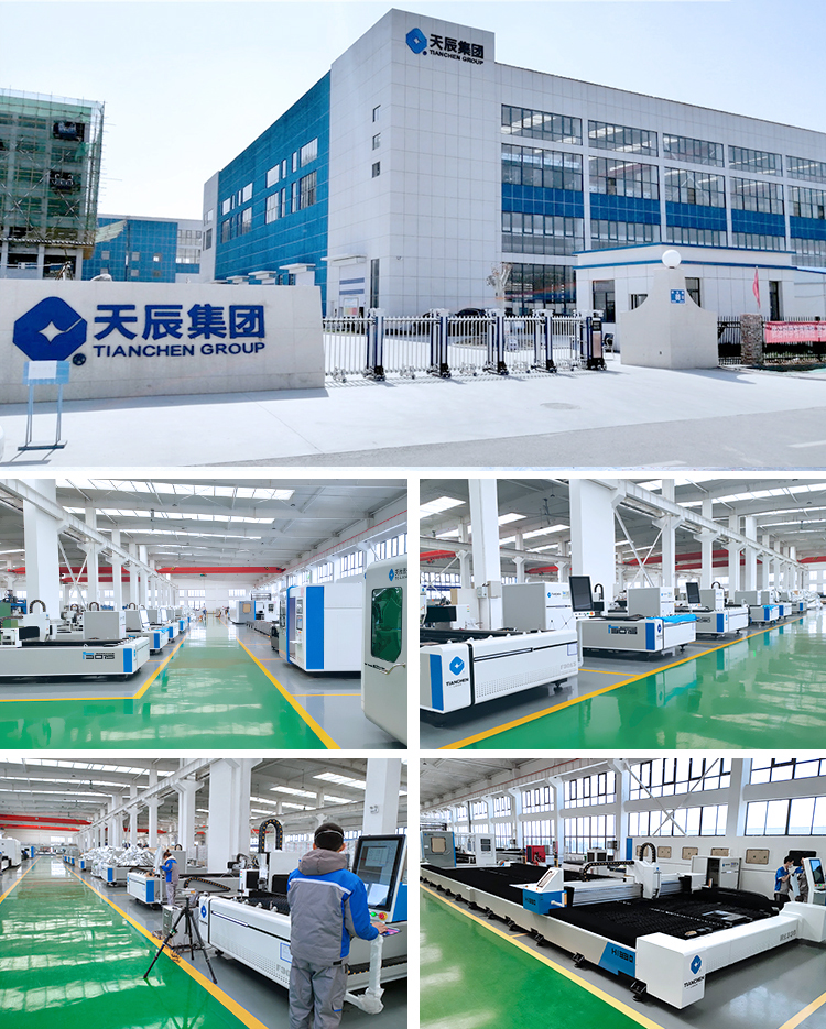 Hot sales jinan Tianchen 25 years experience cnc laser metal cutting machine price