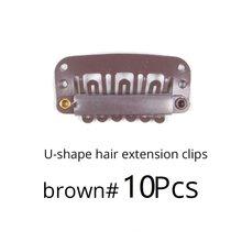 Nunify 32 мм 9-зубчатые зажимы для наращивания волос защелкивающиеся металлические зажимы с силиконовой спинкой для наращивания волос на закол...(Китай)