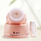 ROSH And CE Approvedrechargeable The Best Rotating Facial Cleansing Power Brush For Acne BK03