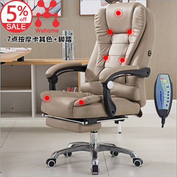 CEO Massage Swivel Office Chair With Headrest High Back Swivel Director Chair Leather Recliner Chair Mechanism Parts Furniture