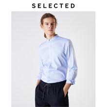 Мужская приталенная рубашка из 100% хлопка с длинным рукавом S | 419405515 【Fan получите новые купоны в описании(Китай)