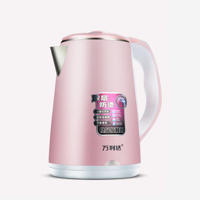 2020 электрический чайник для чая/кофе, быстрый чайник, двойной пищевой нержавеющий стальной вкладыш, не обжигающий изоляционный горшок(Китай)