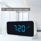 Best selling popular digital led mirror alarm clock USB charging desktop alarm clock morning snooze alarm clock