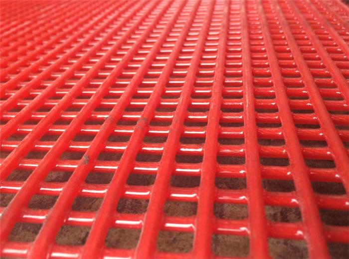 pu mesh.png