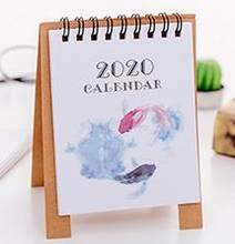1 шт., Kawaii 2020 год, мини-Настольный бумажный календарь с фламинго, котом КАКТУСОМ, двойной ежедневный планировщик, органайзер для стола(Китай)