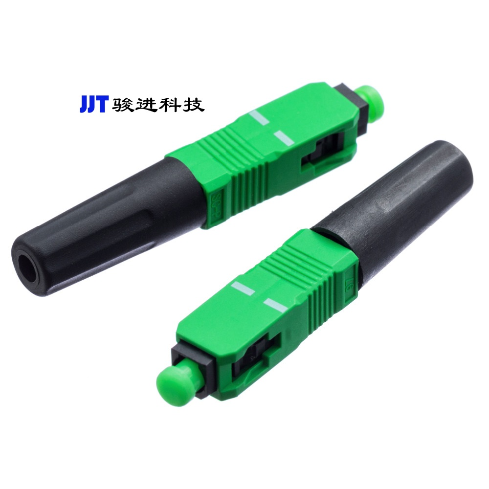 FTTH SC APC Optical Fiber Cable Quick Connector Fast Cold Connection Adapter for CATV <strong>Network</strong> Factory Price