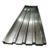 Color Coated Galvanized Painted Trapezoid IBR Metal Iron Sheet Aluminum Zinc Roofing Panels 0.7mm