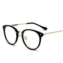 YOOSKE негабаритная оправа для очков для женщин и мужчин, винтажные круглые оптические очки, прозрачные линзы, студенческие оправы для очков д...(Китай)