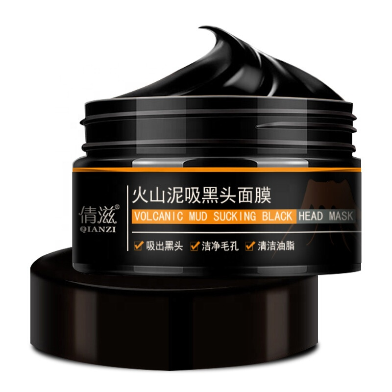 Facial Mask Cream ODM Private Label Black Organic Charcoal Volcanic Mud Blackhead Remove Cleaning Face Mask Cream