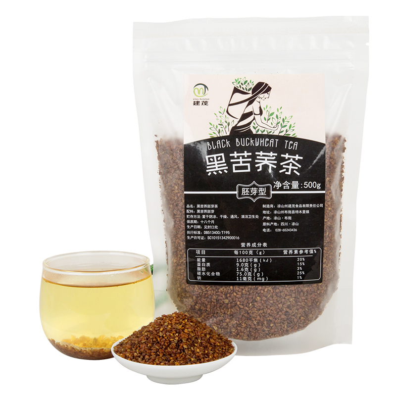 Good quality factory directly organic black buckwheat tea - 4uTea | 4uTea.com