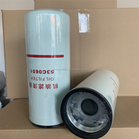 Wholesale Oil Filter 53C0651 Machinery Parts