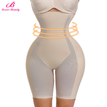 <span class=keywords><strong>Gute</strong></span> Qualität Enhancer Hüfte Taille Hohe Kompression Nahtlose Bauch-steuer Butt Lifter Panty