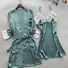 Женская Летняя Сексуальная кружевная сорочка и халат, костюм-двойка, Корейская пижама с длинным рукавом(Китай)