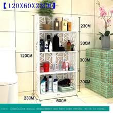 Мобильный банный шкаф для ванной комнаты, мебель для ванной комнаты(Китай)