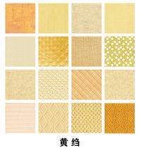 Милый дневник материал бумага тема украшение Материал фон пуля журнал поставок скрапбук DIY стикер без липкости(Китай)