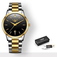 LIGE 2020 новые золотые часы женские креативные стальные женские часы с браслетом женские часы Relogio Feminino Montre Femme(China)
