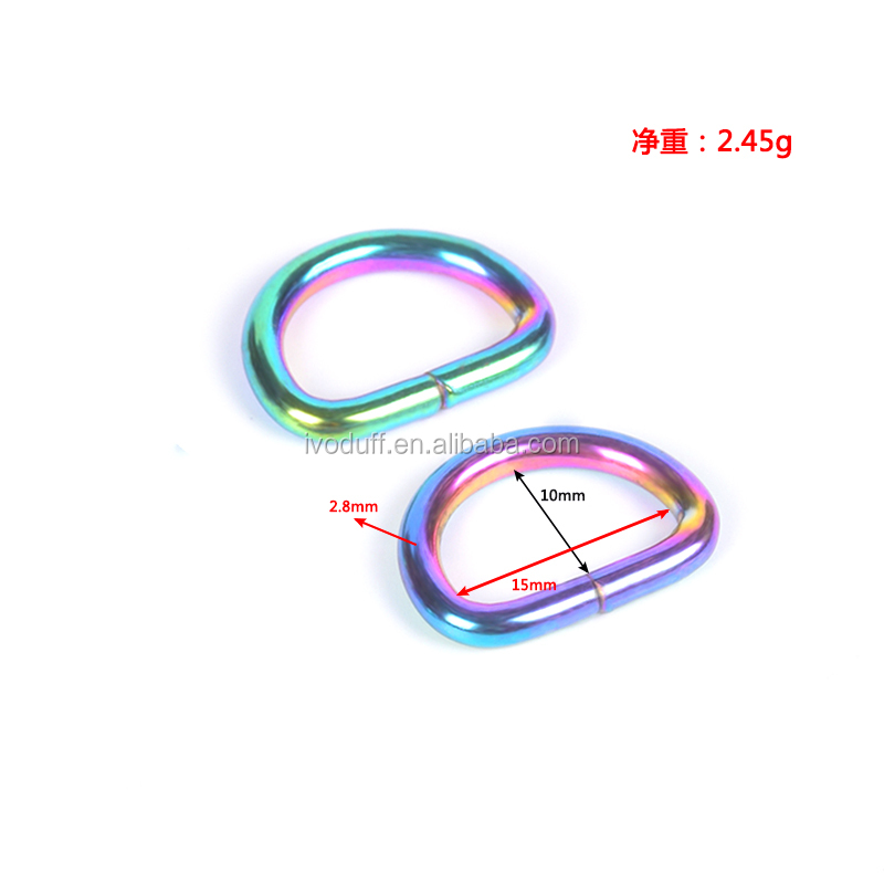 Stock Rainbow Color Vacuum Plating Metal D Ring For garment bag accessories