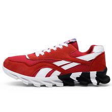 XIMISEN/новый мужской светильник; Кроссовки высокого качества для занятий спортом на открытом воздухе; Спортивная обувь для мужчин; Кроссовки; ...(Китай)
