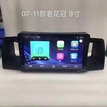 XinYoo Android navigasyon araba video ses USB bluetooth WIFI Toyota Corolla için araba radyo DVD GPS MP5 oyuncu
