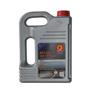 Kinds Of China Top Brand BAOCHIJIE Best Price Engine Oil SN 10W40 for Car