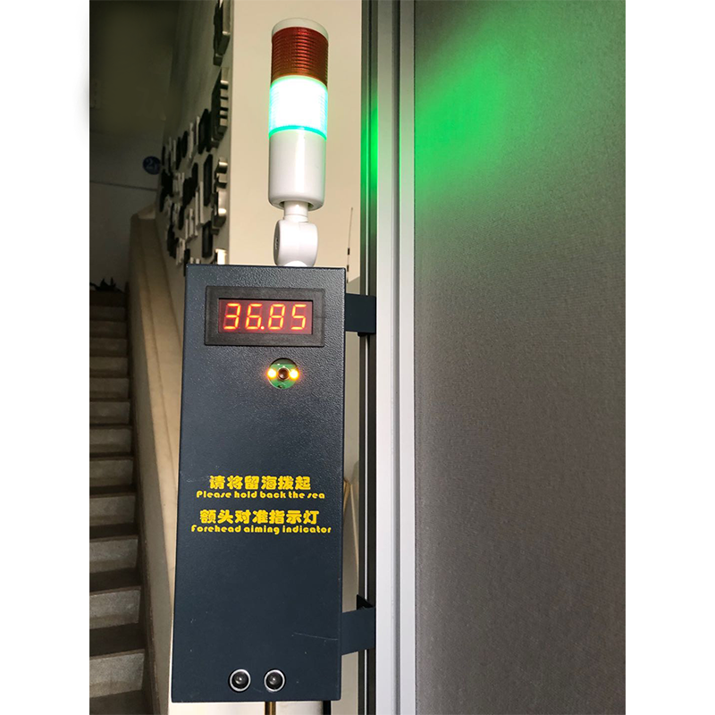 Channel type body temperature security gate Infrared thermometer Human temperature detection door - KingCare | KingCare.net