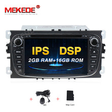 "Mekede PX5 2 <span class=keywords><strong>Din</strong></span> 7 ""IPS DSP Android 9,0 8 Core <span class=keywords><strong>coche</strong></span> <span class=keywords><strong>DVD</strong></span> <span class=keywords><strong>GPS</strong></span> para Ford Focus Mondeo S-Max Cmax Galaxy Radio Estéreo 4 + 64G BT WIFI"