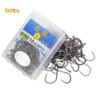 High Quality Box-packed Iseama With Ring High-carbon Steel Fishing Hook 80PCS/1Box