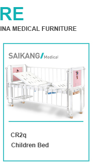 CR2q Cheap Pink Hospital Children Bed With Siderails