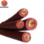 Flexible Welding cable double insulated black orange 450/750V 16 25 35 50 70 95 mm2 Rubber Compound Insulation Material
