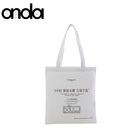 Wholesale high quality custom white canvas bag/Reuse canvas bag