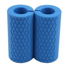 1 Пара толстых ручек для гантелей, поддержка тяжелой атлетики, силиконовый Противоскользящий защитный коврик для бодибилдинга, оборудовани...(China)