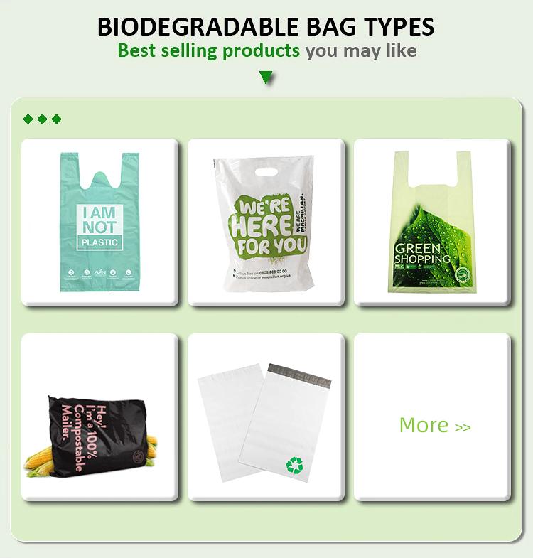 工場卸売pe/ldpe 100% 生分解性コーンスターチポテトstarhカスタム印刷ショッピング堆肥ビニール袋独自のロゴ