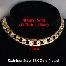Панк кубинское ожерелье-чокер, массивное ожерелье в стиле хип-хоп, большая массивная цепочка из нержавеющей стали золотого цвета, женское ю...(Китай)