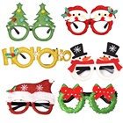 Christmas Decoration Wholesale children kids Glasses frame party supplies cute christmas tree Xmas