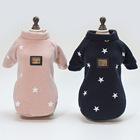 Dog Clothes Winter Warm Pet Dog star Jacket Coat Puppy Clothing For Small Medium Dogs Puppy Outfits-2XL
