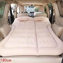 Campeggio Matela Gonflable Авто Диван надувные аксессуары Automovil Araba Aksesuar аксессуары туристическая кровать для внедорожника(Китай)