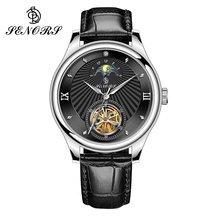 SENORS SN169 Moon Phase механические наручные часы Скелет турбийон автоматические кожаные часы Мужские часы reloj hombre(Китай)