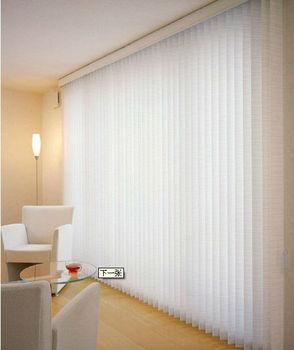 Simple Line Beautiful Vertical Blinds - Buy Vertical Blind ...